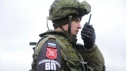 Российская военная полиция несет боевое дежурство вЭль-Хасаке— видео