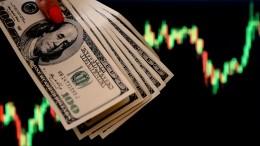 Курс доллара наМосбирже опустился ниже 78 рублей