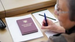ЦИК продлит сроки досрочного голосования попоправкам вКонституцию с3 до7 дней