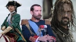 Назад впрошлое: 10 популярных актеров вроли исторических личностей