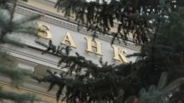 ЦБпризвал банки небрать комиссию запереводы вСБП на100 тысяч рублей вмесяц