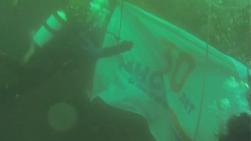 Магаданские спасатели установили флаг МЧС надне Охотского моря