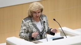 Москалькова: прекращение трансляции ПБК вЛатвии иЭстонии нарушает свободу слова