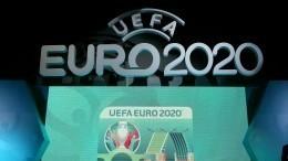 Перенесенный на2021 год чемпионат Европы пофутболу будет называться Евро-2020