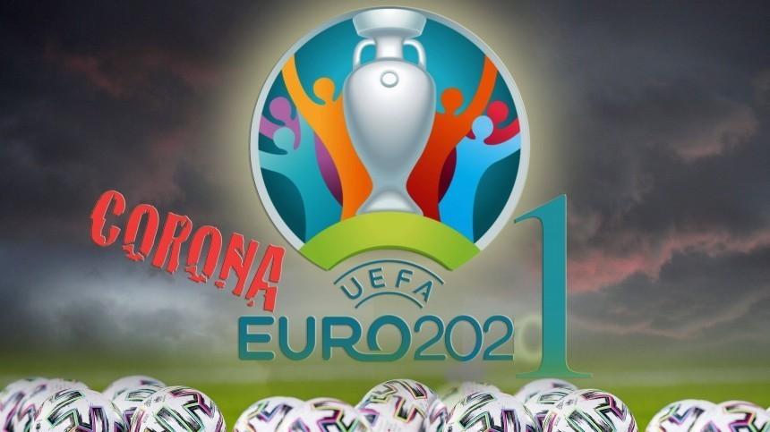 УЕФА ошибочно опубликовал заявление оназвании перенесенного Евро-2020