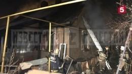 Три человека погибли при пожаре вСамаре— видео