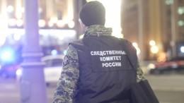 Тела двух взрослых иребенка обнаружили вМоскве