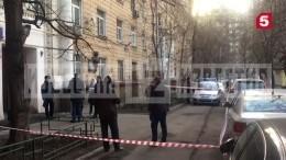 Видео сместа жуткого убийства трех человек вМоскве