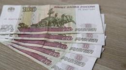 ВГосдуме предложили дополнительно проиндексировать зарплаты ипенсии