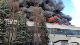 Поджог назвали возможной причиной серьезного пожара вПодмосковье