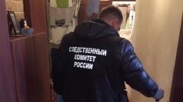 Фото изквартиры насевере Москвы, где убили семью изтрех человек