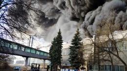 Прямая трансляция сместа серьезного пожара наскладе вПодмосковье