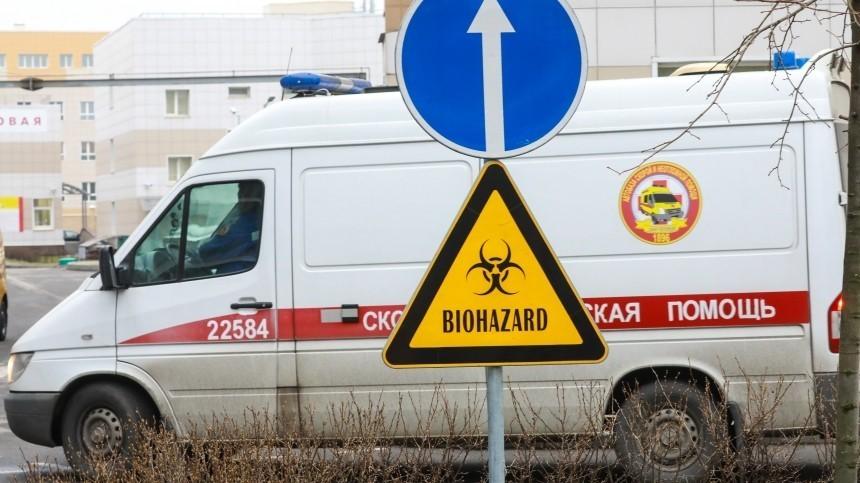 ВПодмосковье подтвердили 35 случаев заражения коронавирусом