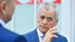 Онищенко призвал позволить врачам самим наказать коллегу изСтаврополья сCOVID-19, скрывшую поездку вИспанию
