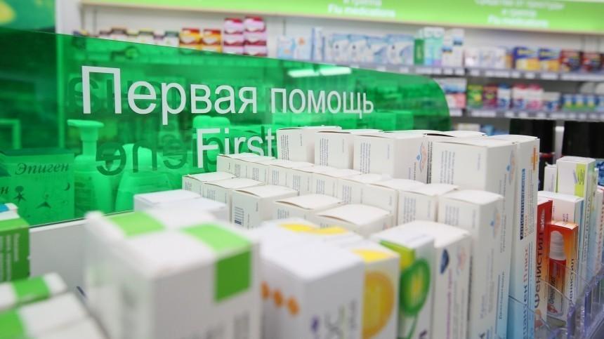 Фармацевты предостерегают отлечения посоветам блогеров-провизоров
