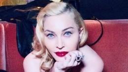 «Королева ванны»: Мадонна взорвала сеть, адаптировав свой самый известный хит кусловиям карантина