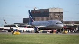 «Аэрофлот» приостанавливает полеты ввосемь стран