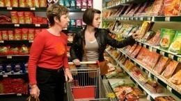 Вроссийских магазинах появится возможность «расплачиваться лицом»