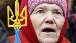 Дмитрий Гордон предупредил ориске развала Украины из-за кризиса