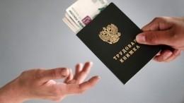 Названы самые высокооплачиваемые профессии вроссийских регионах