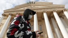 Культура вмассы? Как вПетербурге реагируют наограничение покоронавирусу