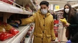 Агрегатор добра: россияне небояться объединяться ипомогать впериод борьбы скоронавирусом
