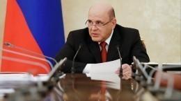 Россия оперативно принимает все меры посдерживанию коронавируса