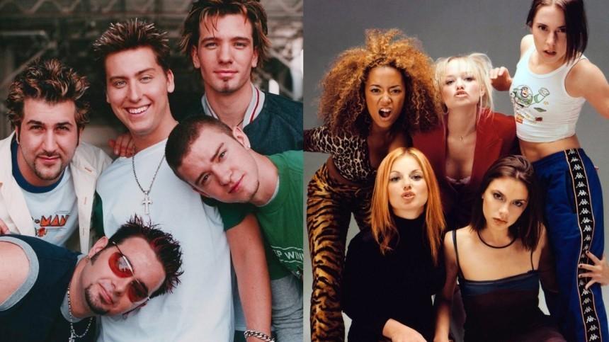 Что стало сучастниками популярных поп-групп 90-х?