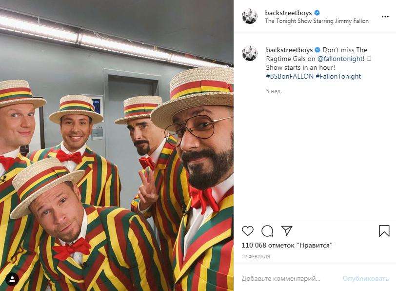 Группа Backstreet Boys на съемках шоу Джимми Феллона, 2020 год