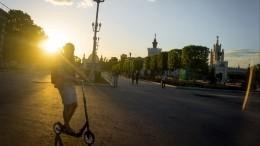 ВГидрометцентре пообещали россиянам теплое лето