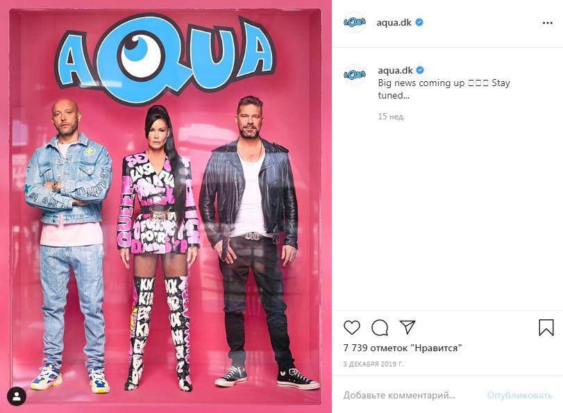 Группа Aqua в 2019 году