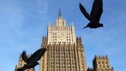 МИД РФпризвал НАТО отказаться отучений впериод празднования 75-летия Победы