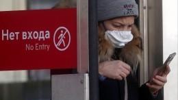 Распространителям фейков окоронавирусе пригрозили штрафом дотрех миллионов рублей