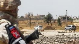 Российские итурецкие военные провели патрулирование вСирии