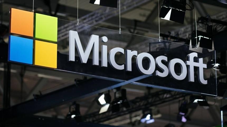 Около миллиарда пользователей Windows оказались под серьезной угрозой