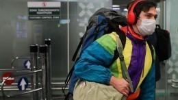 Ростуризм: Все организованные российские туристы вернутся домой до31марта