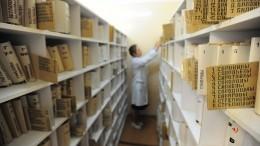 Изменитсяли заработная плата уотправленных на«удаленку» россиян?