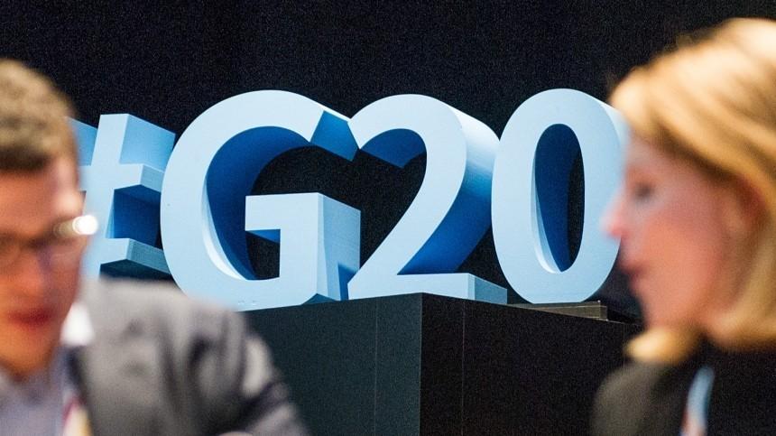 ВКремле рассказали оподготовке кпервому вистории удаленному саммиту G20