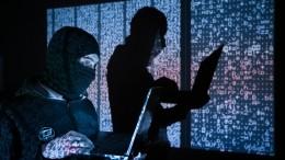 ФСБ разоблачила группу хакеров, торговавшую банковскими данными россиян
