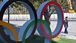 Олимпийские игры отложили долучших времен