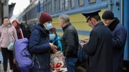 Правительство РФпоручило организовать вывоз россиян иукраинцев народину