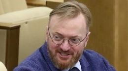 Виталий Милонов считает рэпера Джигана «разносчиком заразы»