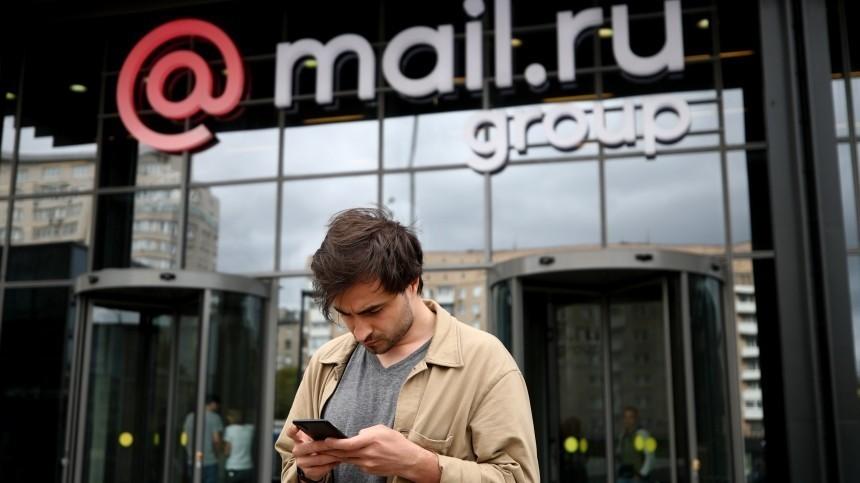 Mail.ru Group запускает кампанию #ИграемДома, нацеленную нагеймеров