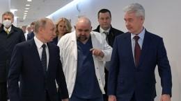 «Важно отработать итальянский сценарий»: Главврач Коммунарки Владимиру Путину