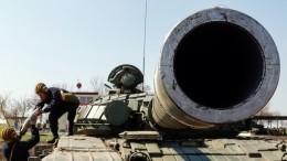 Российский танк Т-95 вСША назвали «кошмаром» для НАТО