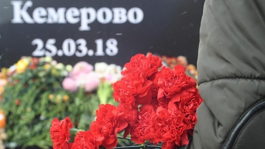 ВКузбассе почтили память жертв пожара вТЦ«Зимняя вишня»