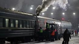 ВРЖД заявили оботмене части поездов дальнего следования из-за коронавируса