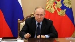 Прямая трансляция обращения Владимира Путина кроссиянам из-за коронавируса