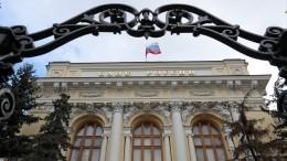 ЦБРФрекомендовал банкам предоставлять ипотечные каникулы клиентам скоронавирусом
