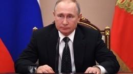 Путин заявил, что России удается сдерживать распространение коронавируса